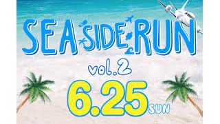 SEA SIDE RUN vol.2